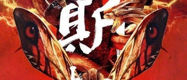 Godzilla: Rey de los monstruos se muestra en este épico póster de China