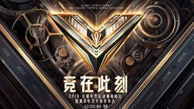 El Mundial de Honor of Kings repartirá 2,3 millones de dólares en premios