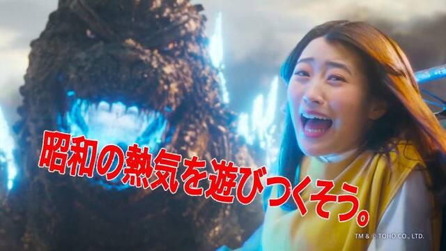 La atracción japonesa de Godzilla estrena un espectacular anuncio