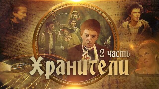 Hablan las estrellas de la versión rusa de 'El Señor de los Anillos' que se hizo viral