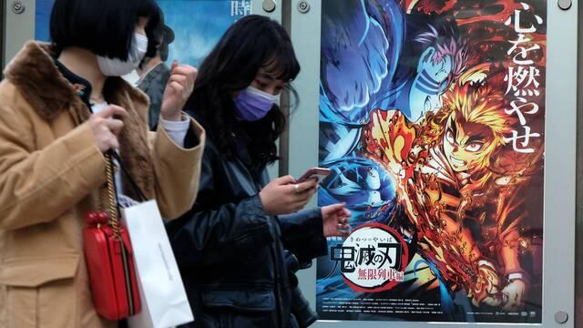 Kimetsu no Yaiba invita a los fans japoneses a donar sangre y se baten récords