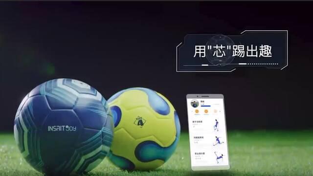 Xiaomi presenta su balón de fútbol inteligente