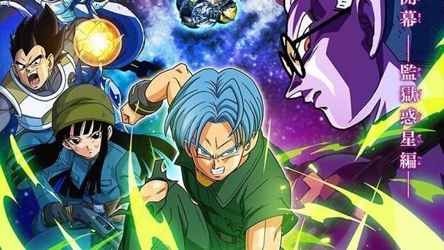 Estos son los personajes de Dragon Ball Heroes