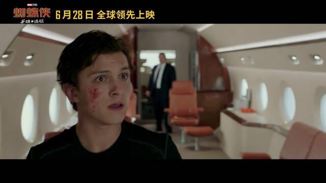 El tráiler chino de Spider-Man: Lejos de casa muestra imágenes inéditas