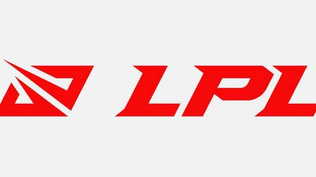 La LPL renueva su logo para la temporada de verano