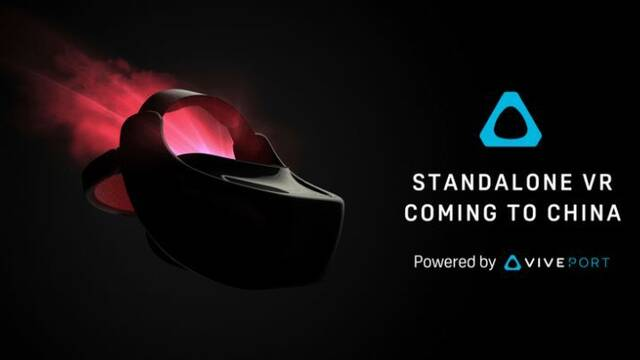 HTC anuncia VIVE standalone VR, sus gafas de realidad virtual independientes