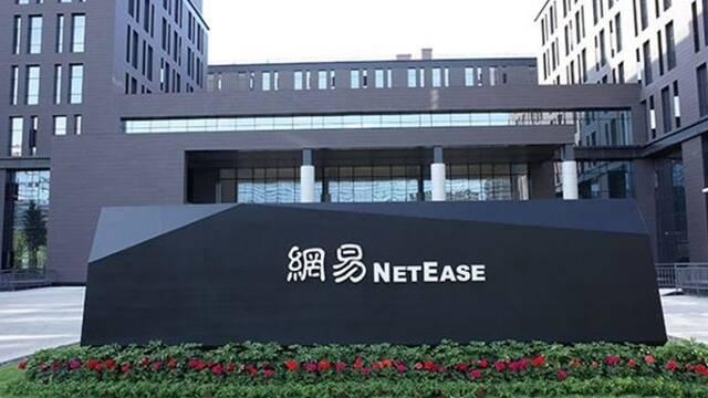 NetEase comienza en Shanghai la construcción de un complejo de esports de 710 millones de $