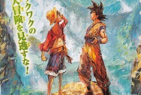 Dragon Ball Super tendrá un capítulo especial de una hora de duración