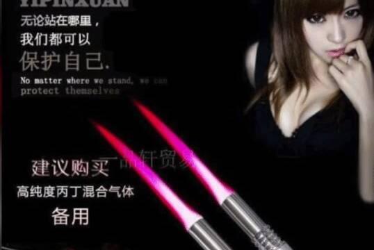 Un 'lanzallamas antipervertidos' de bolsillo para las mujeres en China