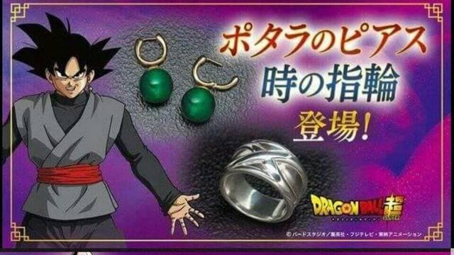 Los pendientes pothala y el anillo del tiempo de Dragon Ball Super se pondrán a la venta