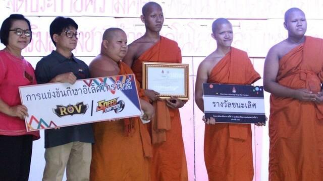 Un equipo de monjes budistas vence en un torneo de esports en Tailandia