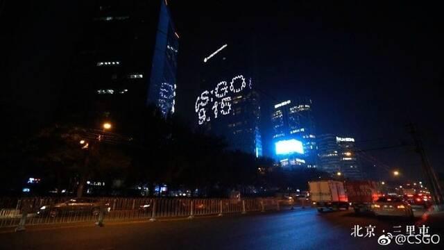 China ilumina varios edificios emblemáticos para celebrar el lanzamiento de CS:GO