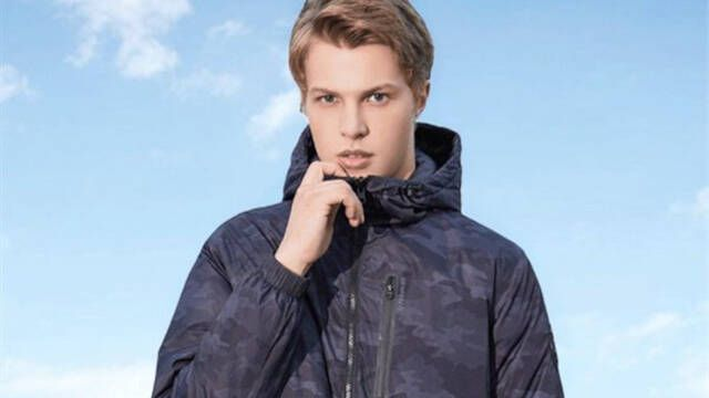 Xiaomi lanza una chaqueta inteligente que controla nuestra temperatura