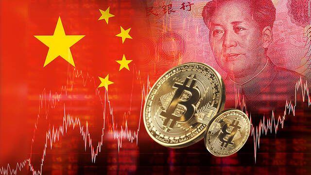 China prohíbe transacciones, el uso o el minado de criptomonedas