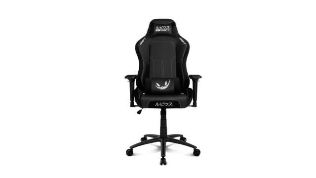 Rubius tendrá su propia silla gamer gracias a una colaboración con Drift