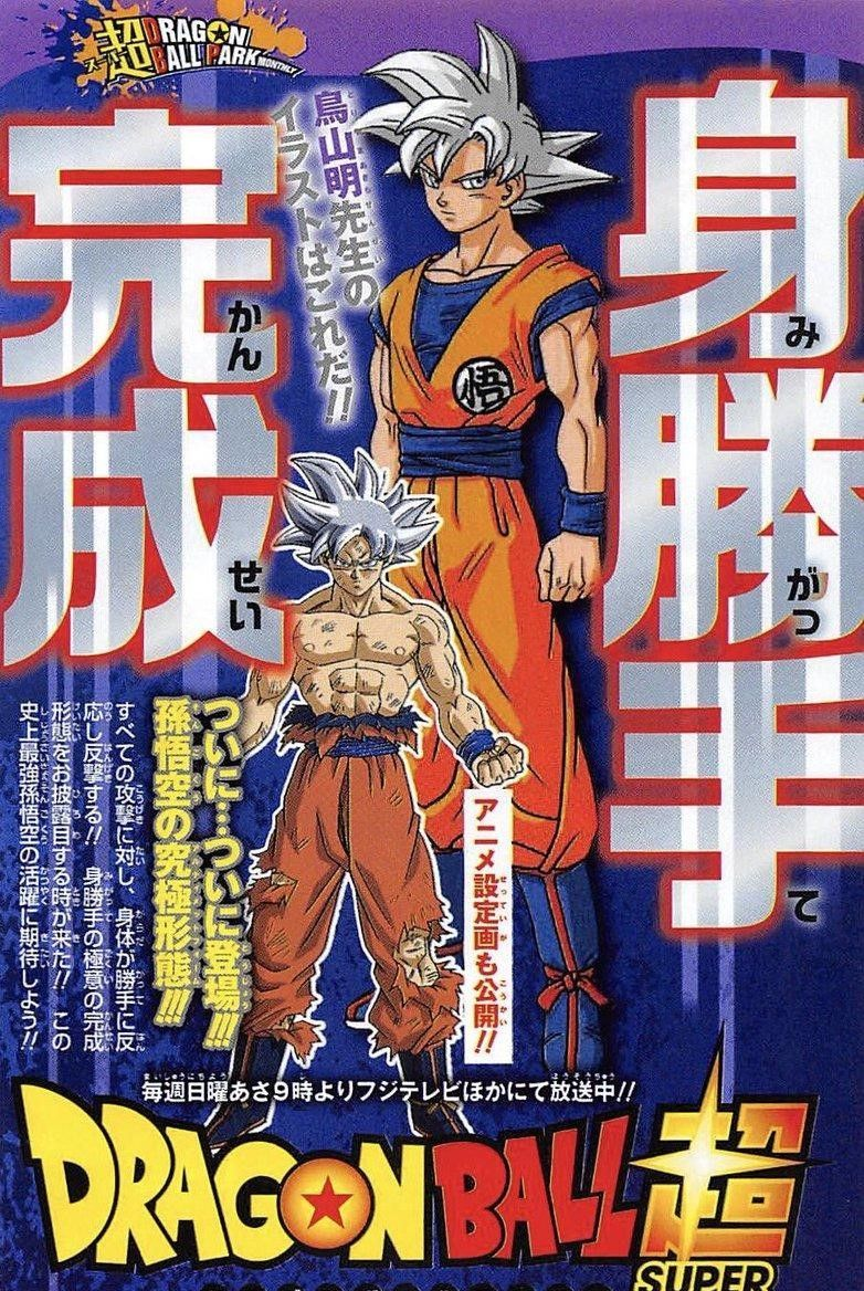 Nueva transformación de Goku en Dragon Ball Super