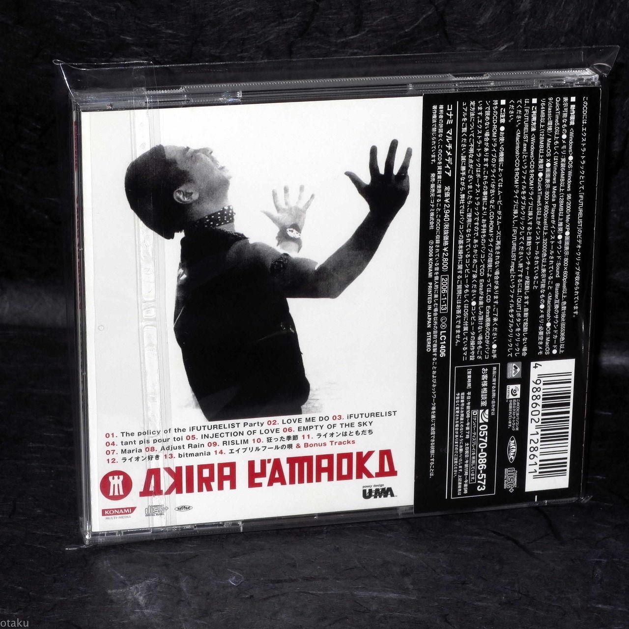 Akira Yamaoka y su disco