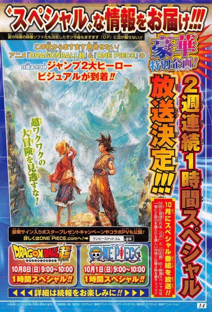 Dragon Ball Super capítulo especial